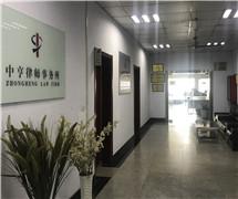 郑州离婚律师4