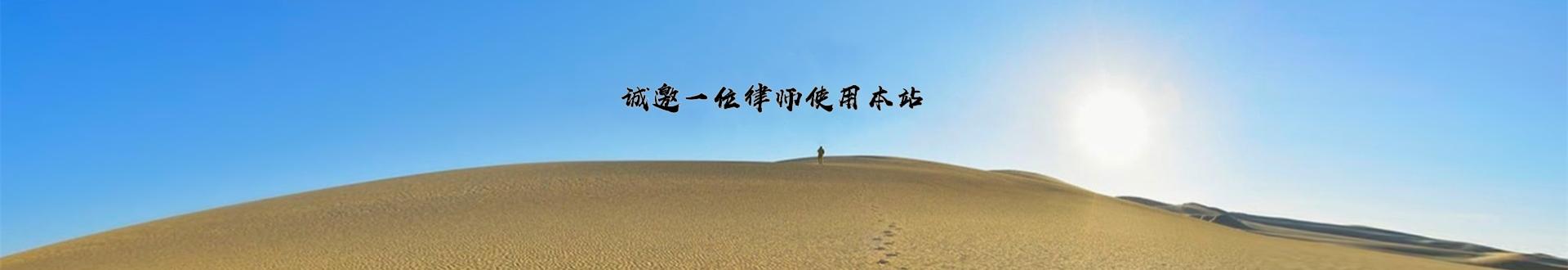 南京离婚律师网6