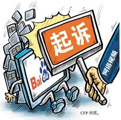 郑州离婚律师第二张图片