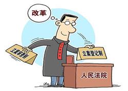 郑州离婚律师第四张图片