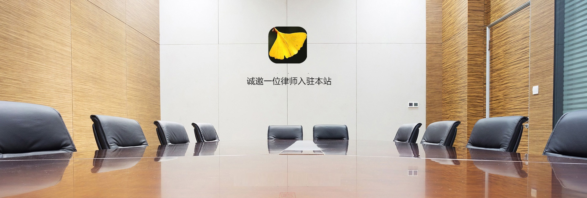苏州刑事律师大图二
